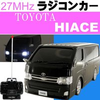TOYOTA ハイエース RC ラジコンカー HAC(ハック)RC 4580278053893 HA...