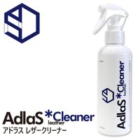 商品名:AdlaS アドラス レザークリーナー 本革専用クリーナー  内容量:200ml  品番:B...