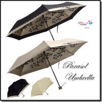 【送料無料!】 ■UVカット傘■  PUコーティング晴雨兼用傘 日傘 雨傘  UVカット率99%以上...