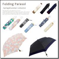 【送料無料!】 キュートプリント柄 折りたたみ 日傘  傘いっぱいに広がる柄が とってもキュートな晴...