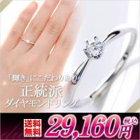 納期:即納 送料無料 ●使用貴金属:K18WG ●中石:ダイヤモンド0.10ct ●総重量:1.2g...
