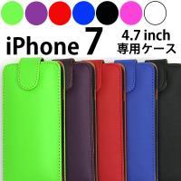 【製品仕様】 ■IPHONE7/ケースAL601 ■サイズ:I-PHONE7用(アイフォン7用) ■...