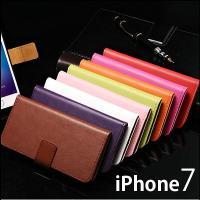 【製品仕様】 ■IPHONE7/7PLUS/plus ケースAL604 ■サイズ:I-PHONE7 ...