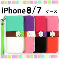 【製品仕様】 <br>■IPHONE8/7 ケースAL609 <br>■サイ...