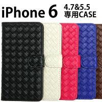 【製品仕様】   ■IPHONE6/6PLUS/6S/6Splus ケースAL623  ■サイズ:I...