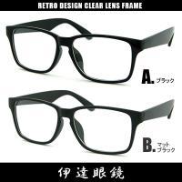 伊達メガネ 7024A 黒縁(くろぶち) 伊達眼鏡 眼鏡 めがね メンズ レディース 兼用モデル