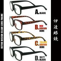 【POINT】 □丸みの有るスクエア伊達メガネはどんなスタイルにも抜群の相性でワンランク上のオシャレ...