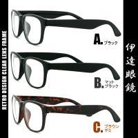 □大人気!! 定番 人気 細身 スクエア 黒ぶち眼鏡 伊達メガネ のご紹介です♪ 様々なファッション...