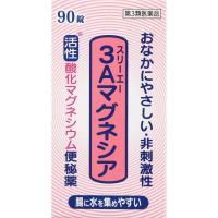 ■ 非刺激性活性酸化マグネシウム便秘薬です ■ 腸に水を集め便をやわらかくします ■ クセになりにく...
