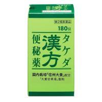◆ タケダ漢方便秘薬は漢方処方「大黄甘草湯(だいおうかんぞうとう)」にもとづいた便秘薬です ◆ 生薬...