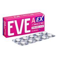 《エスエス製薬》 イブA錠 EX 40錠 【指定第2類医薬品】 (解熱鎮痛薬)