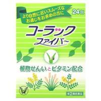 ■コーラックファイバーは、より自然に近いスムーズなお通じが得られる顆粒タイプの植物性便秘薬です。 ■...
