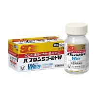 アンブロキソール塩酸塩、L-カルボシステインをはじめ6種類の有効成分を配合し、のどの痛み、せき、鼻み...