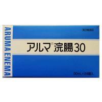 《大昭製薬》 アルマ浣腸30 30ml×24個入 【第2類医薬品】