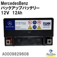 メルセデスベンツ W220 フロント エアサスペンション  1本分です。  S320 S350 S4...