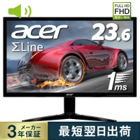 HDMIケーブル付 ゲーミングモニター PS4 FPS テレビゲーム スピーカー搭載 23.6インチ ディスプレイ 1ms 75Hz パソコンモニター Acer エイサー KG241Qbmiix
