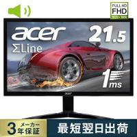 ゲーミングモニター PS4 HDMI 新品 21.5インチ 非光沢 フルHD スピーカー内蔵 75Hz 1ms ディスプレイ Acer(エイサー) パソコン FPSゲーム Switch KG221QAbmix