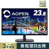 モニター PCモニター ゲーミングモニター 液晶モニター 液晶ディスプレイ ディスプレイ 23.8インチ IPS 新品 パソコンモニター AOPEN Acer(エイサー) 24CL1Ybi
