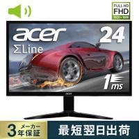 ゲーミングモニター acer 1ms 75Hz 24型液晶ディスプレイ フルHD TN 非光沢 ゲーム PS4 FPS Switch エイサー KG241bmiix 新品 スピーカー内蔵 HDMI スタンド付