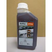 バイオプラスチェンオイルは優れた潤滑性能に加え大変環境に優しいオイルです。優れたエコ性能に加え、妥協...