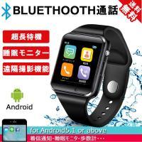 スマートウォッチ iphone 対応 アンドロイド 血圧 血中酸素計測 心拍数 活動量計 着信通知 睡眠 スマートブレスレット 1.3インチ大画面