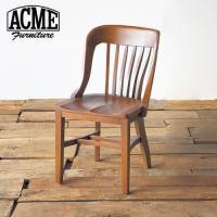 ACMEオリジナルのチェア。1930年代頃、アメリカの銀行などで使用されていたチェアをモチーフにAC...