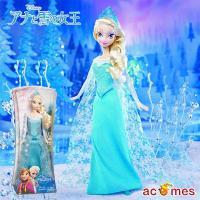 【ディズニー アナと雪の女王 エルサ 人形 ドール】 ディズニー映画 「アナと雪の女王」エルサの人形...