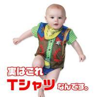 おもしろ フェイク Tシャツ カウボーイ ロンパース 半袖 赤ちゃん用 Faux Real だまし絵 ハロウィン コスプレ コスチューム 衣装 グッズ