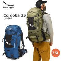 ハイキングにぴったりのサイズです。 上着を持って上るときや、少し荷物が多いときも、日帰りのハイキング...