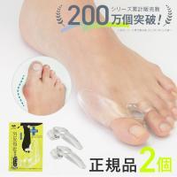 ●外反母趾楽歩にサイドサポート機能がついて  広範囲をカバー出来るようになりました★  ●柔らかなエ...