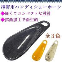 携帯に便利なサイズ。 衛生抗菌加工。  色は、黒、マーブル、べっ甲の3色。  サイズ:長さx幅(mm...