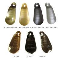 ◆真鍮製の携帯用靴ベラです。 軽量で薄いので持ち歩くのに適しています。  ◆上部の窪みがフィットする...