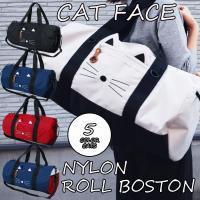 ネコをモチーフにしたロールボストンバッグです。 猫耳がとってもかわいい♪ 前ポケットのファスナー引手...