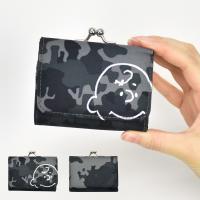 スヌーピー フェイスシリーズのがま口 三つ折り財布バージョン!! 落ち着いたカジュアルな珍しいデザイ...