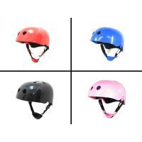 あすつく対応  プラスチック製の子供用 スポーツヘルメット。 アウトレット品  「この商品に限り」 ...
