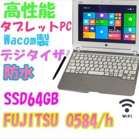 美品 タブレットPC ARROWS Tab Q584/H (FARQ0200GZ) Atom Z3770 4GB/SSD64GB/ご自宅のWi-Fiですぐに使えます♪