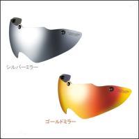 OGK KABUTO 付属品 専用クロスバッグ 重量 22g 特徴  ・AERO-R1ヘルメット着用...