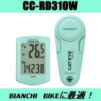 ・重量 12g  ・サイズ 47.0 x 32.0 x 12.5mm   ・ロードバイクに特化するこ...