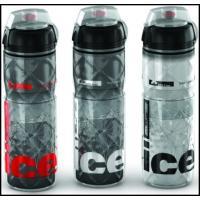 スクイーズ可能なポリエチレン製保温・保冷ボトル  ■ 保冷/保温機能を備えたスクイーズボトル。  ■...