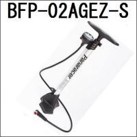 対応バルブ:米式、仏式  英式バルブには付属のクリップで対応  空気圧上限:米式、仏式/約1100k...