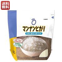 名称:大塚食品 マンナンヒカリ 大袋タイプ 消費期限:袋記載 内容量:1.5kg 保存方法: 直射日...
