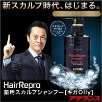 毛髪のプロフェッショナル「アデランス」が髪本来の「育つ力」をサポートするために開発したスカルプシャン...