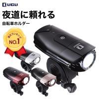 自転車ライト 防水 USB 充電式 明るい LED ヘッドライト 前照灯 日本語説明書で簡単取り付け LICLI