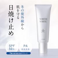 日焼け止めクリーム 日焼け止め 顔 spf50 紫外線カット 下地 PA++++ UVカット SPF50+ 石鹸で落とせる フィス 50g