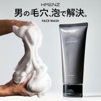 HMENZ メンズ 洗顔 100g