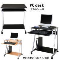 セール 送料無料  引き出して使えるスライドテーブル式で、 資料やキーボード置きに便利なパソコンデス...
