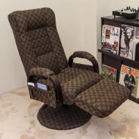 セール 送料無料 リクライニングチェアー高座椅子 S3-06 背もたれ無段階、脚は5段階のリクライニ...