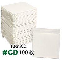 ■#CDの400枚入りが品切れの場合、こちらの商品も品切れとなります。  荷物を衝撃から守るクッショ...