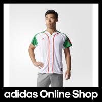 【商品名】 アディダス ジャケット adidas US ベースボールシャツ  【カラー】 グリーン ...