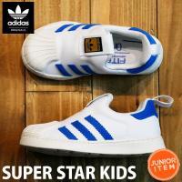 ブランド:adidas originals(アディダス オリジナルス) 分  類:ジュニア スニーカ...